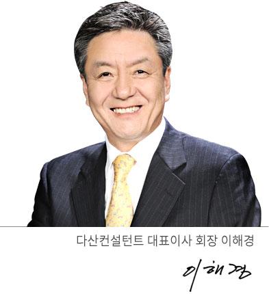 img_chairman